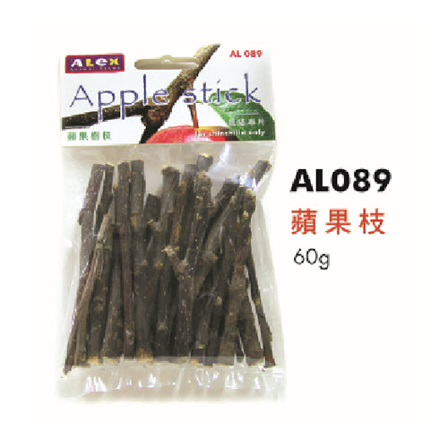 AL 089 Alex Chinchilla Apple Sticks